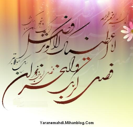 روز زن بر زنان مسلمان مبارکباد